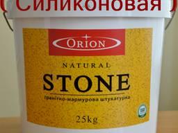 ORION ( Силиконовая ) Гранитно-мраморная штукатурка 25 кг