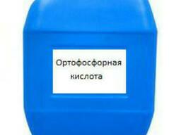 Ортофосфорная кислота 73% (цену уточняйте)