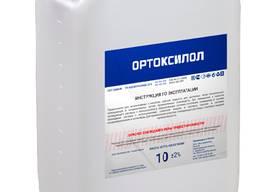 Ортоксилол (о-ксилол)