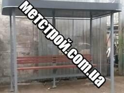 Остановка для общественного транспорта
