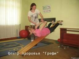 Грыжи и протрузии позвоночника. Лечение в Запорожье.