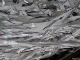 Отходы пленки 1,5 грн/кг - фото 2