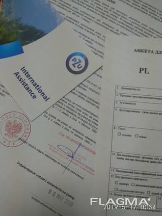 Открыть визу, полный пакет документов для открытия