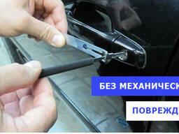 Открытие машин и разблокировка сигнализации в г. Ильичевске - фото 1