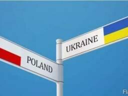 Отмена депортации из Польши. Zakaz wjazdu na terytorium RP