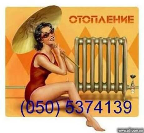Отопление автономное в Кировограде