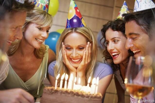 Отпраздновать День рождение не дорого