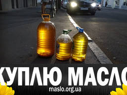 Отработанное подсолнечное масло (пережаренное)