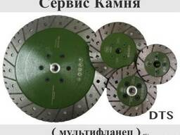 Отрезной диск по граниту Мультифланец Сервис Камня
