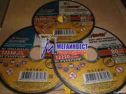 Отрезные диски по металлу, бетону, по низкой цене в Донецк!