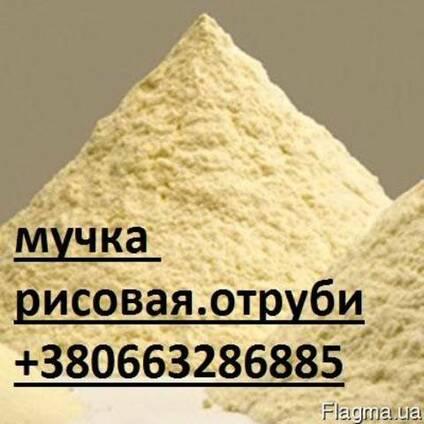 Отруби Мучка рисовая
