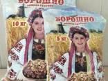 Отруби пшен, пшеница, ячмень - фото 2