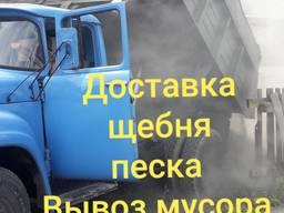 Вывоз мусора. Пуща, Ирпень, Гостомель, Буча Ворзель Немешаев