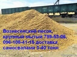 Отсев песка, щебня в Одессе