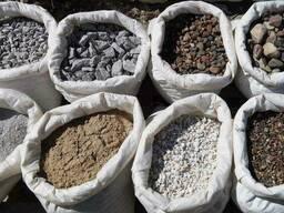 Отсев песок щебень в мешках пісок відсів Вывоз мусора