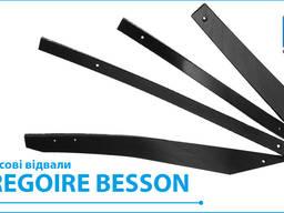 Отвал композитный Tekrone для установки на плуг Gregoire Bes