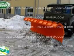 Отвал снегоуборочный автомобильный ОСА