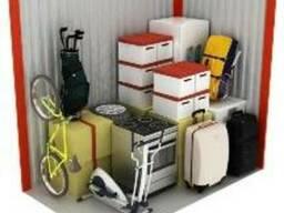 Ответственное безопасное хранения вещей в городе Симферополь