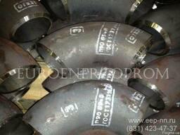 Отводы стальные 90 градусов 57Х3; 76Х3.5; 89Х4; 108Х4;159Х5;