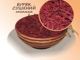Овочі сушені ( Буряк , Морква , Капуста , Картопля )