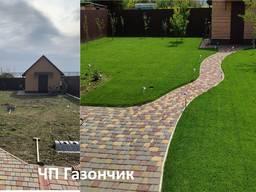 Озеленение Планировка Рулонный газон Укладка Борисполь район