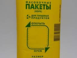 Пакет фасовочный 14х26см HDPE, прозрачный, 1000 шт.