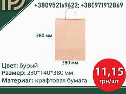 Пакет крафтовый с ручками бумажный 280х140х380 мм бурый с. ..