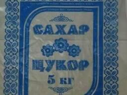 Пакет полипропиленовый для фасовки 1 кг круп - фото 5