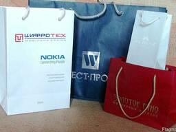 Пакеты бумажные с логотипом под заказ