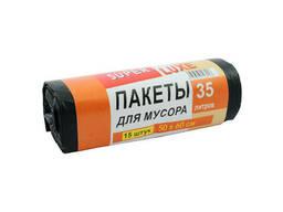 Пакеты для мусора Блеск - 240л (5 шт. ) (ФР-00003285)
