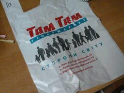 Пакеты полиетиленовые с логотипом
