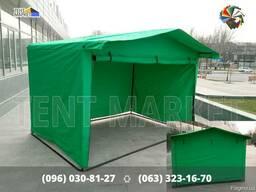Палатка торговая 3х2 с передней стенкой. Торговые палатки