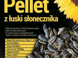 Паливна гранула (Pelet) з лушпиня соняшника 8мл