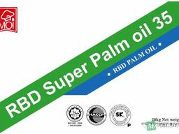 Пальмова олія 99.7