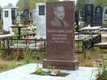 Памятник гранитный 31 - фото 1