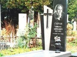 Памятники - фото 3