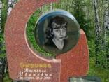Памятники от компании-производителя - фото 4