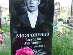 Памятники от производителя от 4 550 грн. /комплект