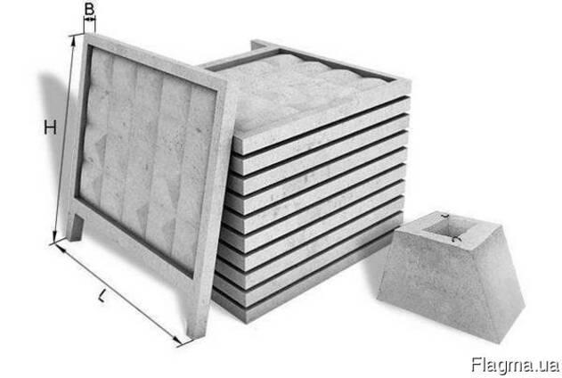 Панели ограждений железобетонные ЗП-400-2 забор ЖБ