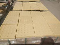 Плитка тактильная 300х300х30 мм бетонная желтая