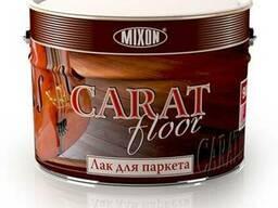 Паркетный лак Mixon Carat Floor. 10 л