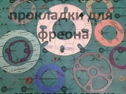 Паронит для фреона (зеленый)