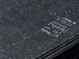 Паронит армированный марки ПА от тол. 0, 4 до 4, 0 мм