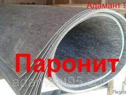 Паронит – ПОН, ПОН-Б, ПМБ, толщина 0.5-5.0 мм, размер 1500*2