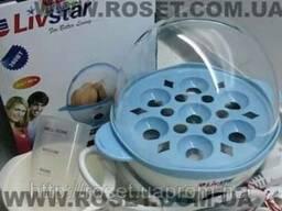 Паровая яйцеварка Livstar 7 яиц 360Вт.