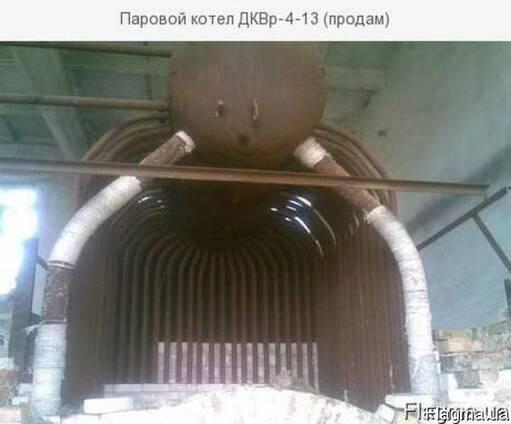 Паровой котел ДКВр-4-13 (продам)
