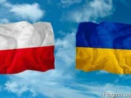 Пасажирські перевезення Україна-Польща. Львів-Польща.