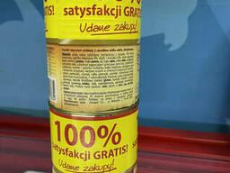Паштет Куринный 0, 390 грамм