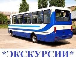 ШкольныеЭкскурсии. Групповые поездки. Аренда автобуса.