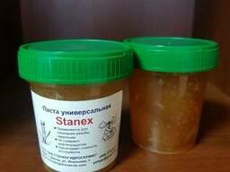 Паста для нарезания резьбы 100 грамм